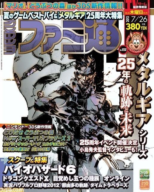 Capa de 25 anos da revista Famitsu, pintada por Yoji Shinkawa