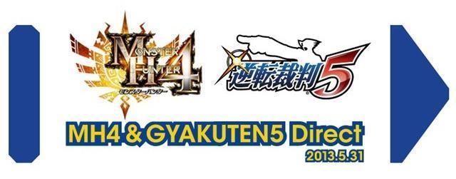 """Nintendo """" Capcom """" Direct confirmado para 31/05/2013."""