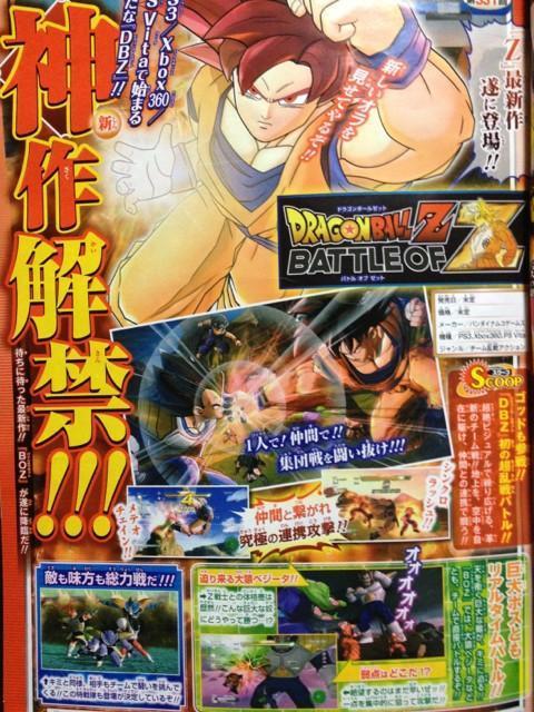 Dragon Ball Z Battle for Z.02_190613