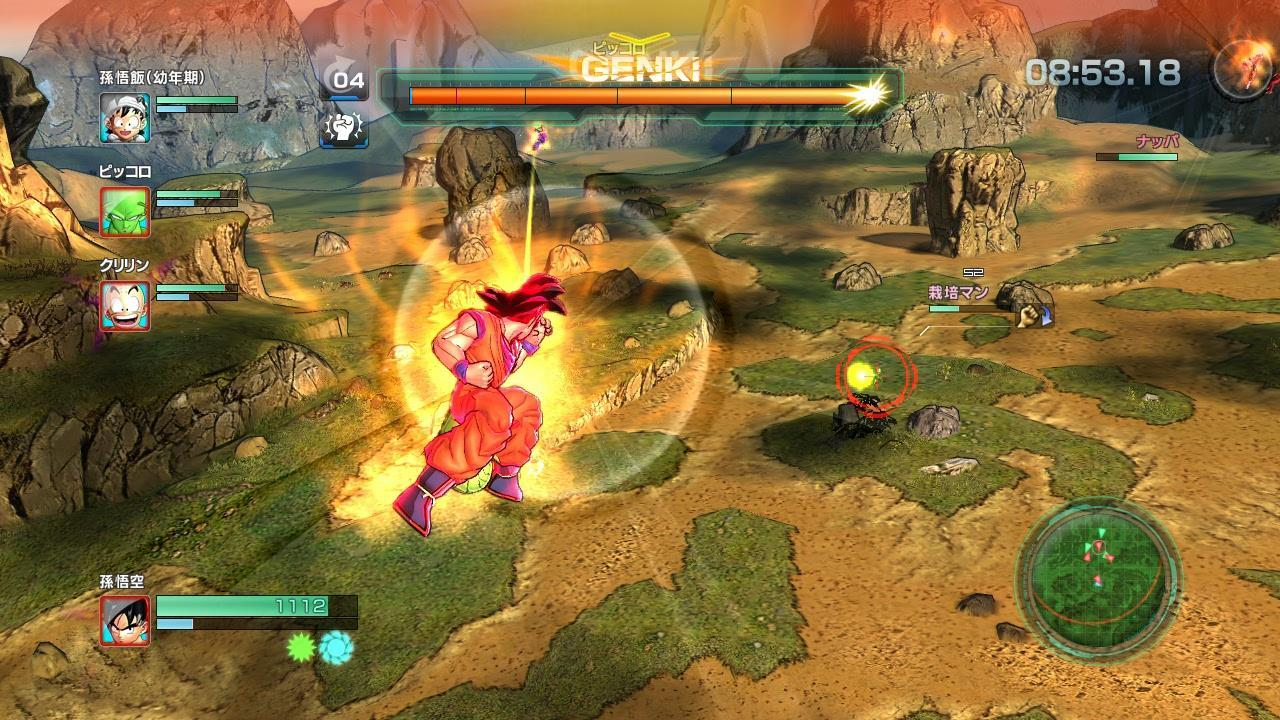Dragon Ball Z Battle of Z.03_220713