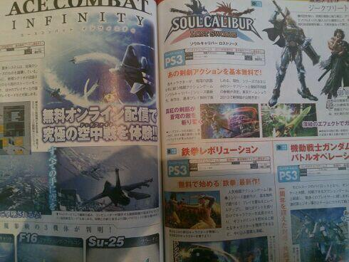 Soulcalibur Lost Swords.02_110913