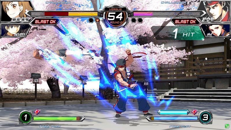Dengeki Bunko FIGHTING CLIMAX.01_280214