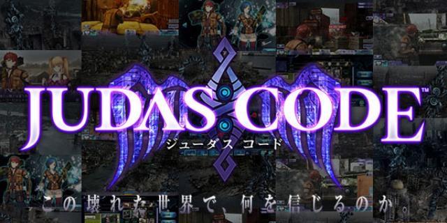 tri-Ace anuncia Judas Code para PlayStation Vita