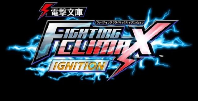 Análise – Dengeki Bunko: Fighting Climax
