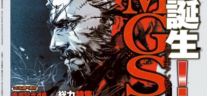 Notas da Famitsu * 10/11/2017
