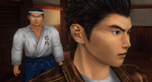 Shenmue I & II 'What is Shenmue? Parte 1: O Trailer de História