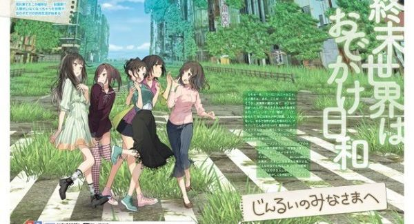 Nippon Ichi Software e Acquire anunciam To All of Mankind para PS4 e Switch