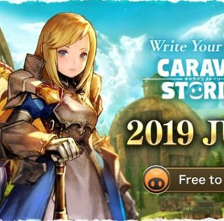 Caravan Stories para PS4 vindo para a América do Norte em julho