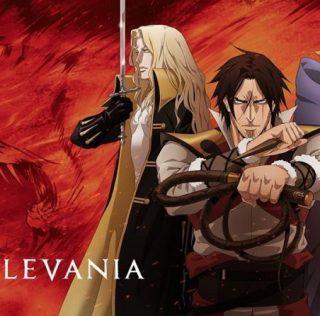 Konami anuncia linha completa da primeira Castlevania Anniversary Collection, Arcade Classics Anniversary Collection já está disponível nas lojas digitais