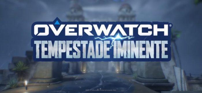 Um novo evento chega em Overwatch: Tempestade Iminente