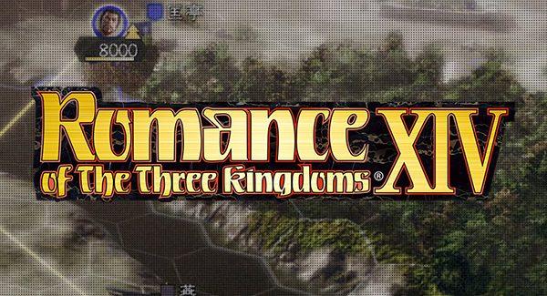 Romance of the Three Kingdoms XIV será lançado no ocidente em 2020