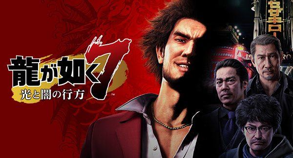 Yakuza: Like a Dragon é anunciado