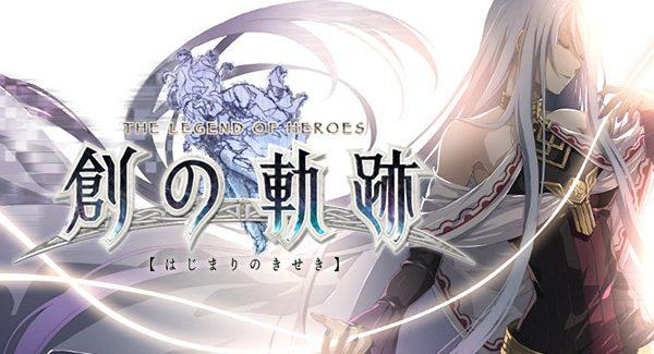 The Legend of Heroes: Hajimari no Kiseki anunciado para PS4